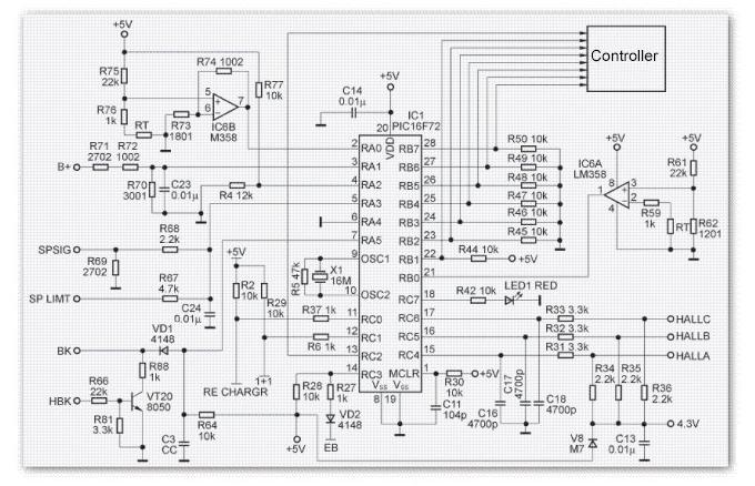 brushless dc motor drive circuit