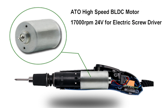 17000 rpm high speed bldc motor for electric screw driver